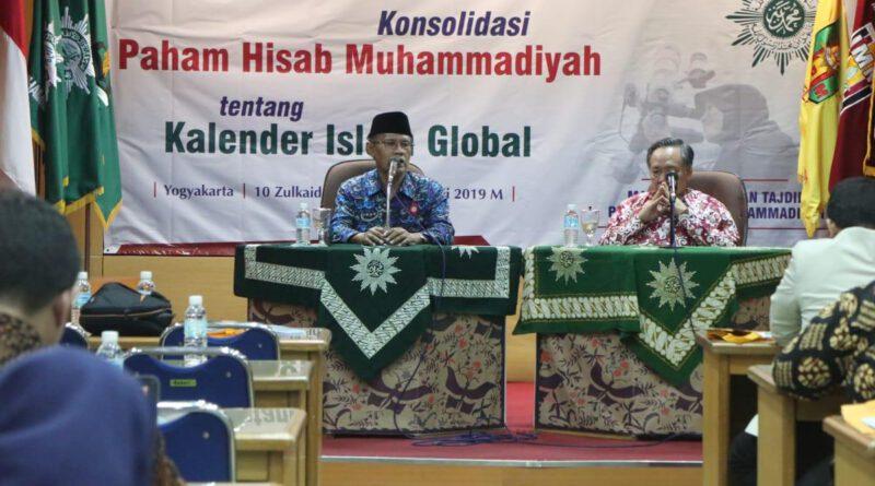Muhammadiyah Miliki Tanggungjawab dalam Mensosialisasikan Persatuan Kalender Internasional